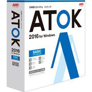 ジャストシステム ATOK 2016 for Windows [ベーシック] 通常版 1276654