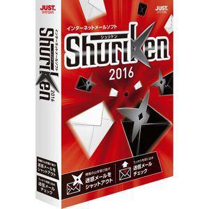 ジャストシステム Shuriken2016 通常版 1479503