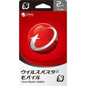 トレンドマイクロ ウイルスバスターモバイル ライブカード 2年版 MSMOANJ2XLCUPN3701Z