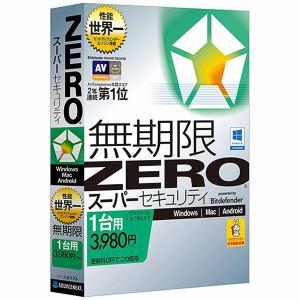 ソースネクスト ZERO スーパーセキュリティ 1台用