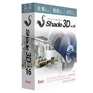 Shade3D Shade3D Basic ver.16 SB16CR0JA0111