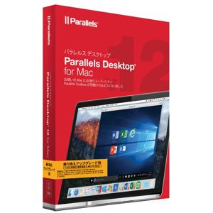 パラレルス Parallels Desktop 12 for Mac Retail Box Com Upg JP(乗り換え) PDFM12L-BX1-CUP-J