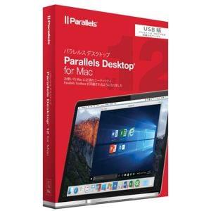 パラレルス PDFM12L-BX1-USB-JP Parallels Desktop 12 for Mac Retail Box USB JP (USB版)
