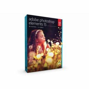 アドビシステムズ Photoshop Elements 15 日本語版 MLP 通常版 65273270