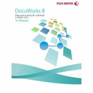 富士ゼロックス DocuWorks8日本語版/1ライセンス基本パッケージ(V.8.0.7)SDWA114C