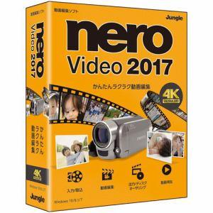 ジャングル Nero Video 2017 Y JP004517