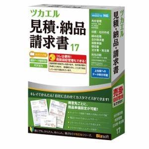 ビズソフト ツカエル見積・納品・請求書 17 ガイドブック付 HB0BR1201