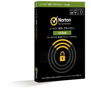 シマンテック ノートン WiFi プライバシー 1年3台版 21370731
