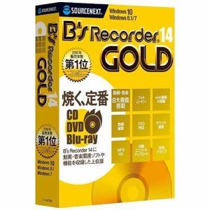 ソースネクスト B's Recorder GOLD14