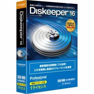 相栄電器 Diskeeper 16J Professional DK16JPE