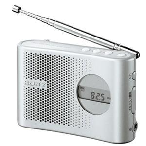 SONY ラジオ FM/AM PLLシンセサイザーハンディーポータブルラジオ ICF-M55(S)