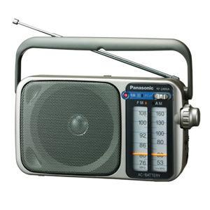 Panasonic ラジオ FM/AM 2バンドレシーバー RF-2400A-S