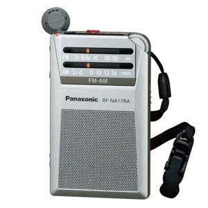 Panasonic ラジオ RF-NA17RA-S