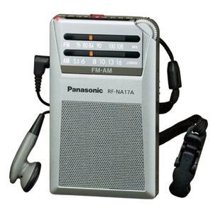Panasonic ラジオ RF-NA17A-S