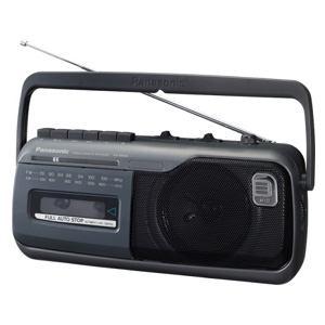 Panasonic ラジオカセットレコーダー RX-M40A-H