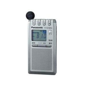 Panasonic ラジオ RF-ND180RA-S
