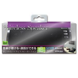 ステイヤー ST-BS01BK Bluetoothスピーカー ブラック