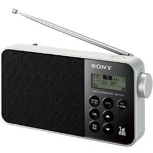 SONY ワンセグラジオ XDR-55TV-B