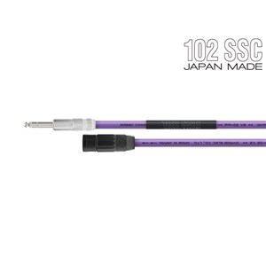 オヤイデ マイクケーブル (TRS-XLR オス) 5.0m PA-02-TXM-V2-5.0
