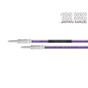 オヤイデ ラインケーブル (TRS-TRS) 5.0m PA-02-TRS-V2-5.0