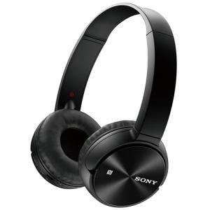 ソニー Bluetooth搭載ダイナミック密閉型ヘッドホン MDR-ZX330BT