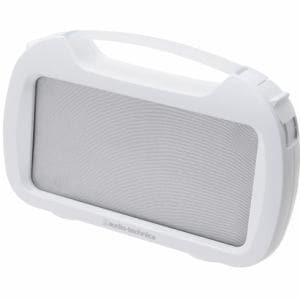 オーディオテクニカ アクティブスピーカー 防水タイプ ホワイト AT-SPP400W-WH