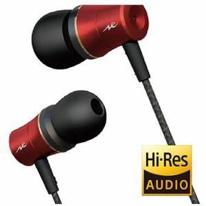 ラディウス HP-NEH31R 【ハイレゾ音源対応】 アルミハウジング 小型ハイレゾイヤホン レッド