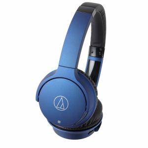 オーディオテクニカ ATH-AR3BT-BL Bluetooth対応ワイヤレスヘッドホン(ディープブルー)
