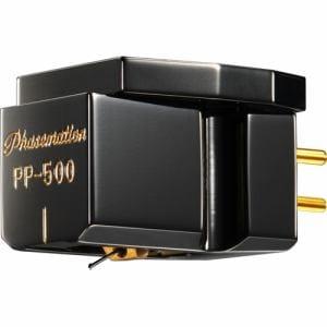 フェーズメーション PP-500 MCカートリッジ