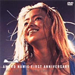 【入荷日未定】<DVD> 安室奈美恵 / AMURO NAMIE FIRST ANNIVERSARY 1996 LIVE AT MARINE STADIUM
