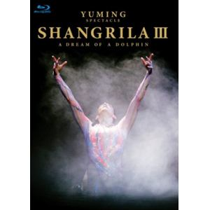 <BLU-R> 松任谷由実 / YUMING SPECTACLE SHANGRILAⅢ-A DREAM OF A DOLPHIN-
