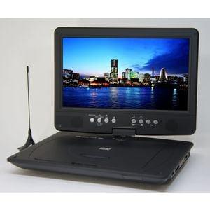 Wizz DV-PT1060 地デジ対応10.1インチポータブルDVDプレーヤー