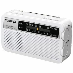 東芝 TY-JKR5-W 手回し充電ワイドFMラジオ ホワイト
