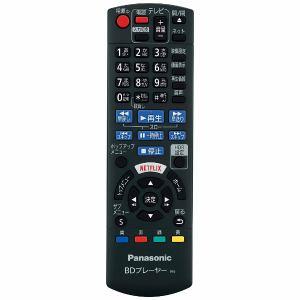 パナソニック DMP-UB30-K Ultra HD ブルーレイディスクプレーヤー