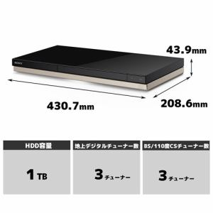ソニー BDZ-ZT1500 1TB HDD内蔵ブルーレイレコーダー