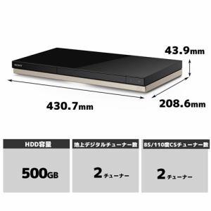 ソニー BDZ-ZW550 500GB HDD内蔵 ブルーレイレコーダー