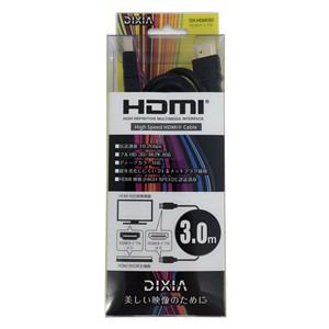DIXIA DX-HDMI30 HDMIケーブル 3m