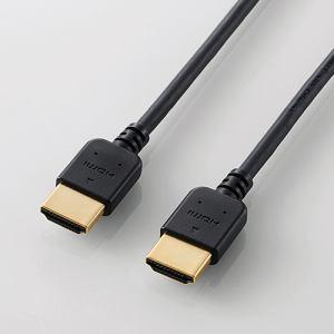 エレコム DH-HD14EY15BK HIGH SPEED HDMIケーブル(やわらか) 1.5m ブラック
