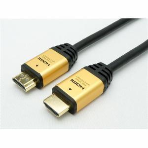 HORIC HDM15097GD ハイグレードHDMIケーブル 1.5m   ゴールド