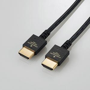 エレコム DH-HDP14ES10BK PREMIUM HDMIケーブル(スリムタイプ) 1.0m