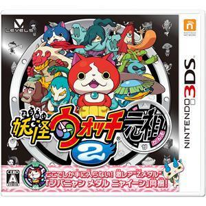 レベルファイブ 妖怪ウォッチ2 元祖【3DS】 CTR-P-BYGJ