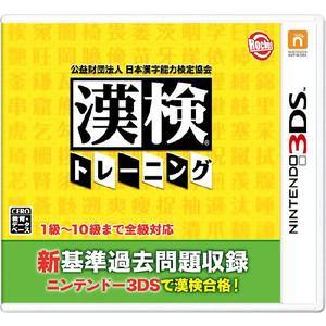 ロケットカンパニー 3DS 漢検トレーニング CTR-P-AXFJ
