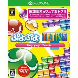 セガ ぷよぷよテトリス スペシャルプライス Xbox One JES1-00427