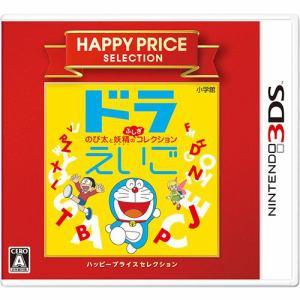 任天堂 ハッピープライスセレクション ドラえいご のび太と妖精のふしぎコレクション CTR-2-BDEJ