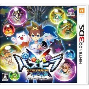 ガンホー パズドラクロス 神の章 【3DS】 CTR-P-BPWJ