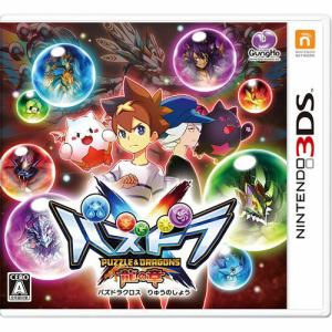 ガンホー パズドラクロス 龍の章 【3DS】 CTR-P-BPVJ