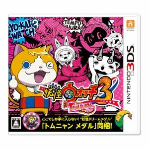 妖怪ウォッチ3 テンプラ 【3DS】 CTR-P-BY4J