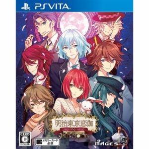 明治東亰恋伽 Full Moon 通常版 PS Vita VLJM-35378