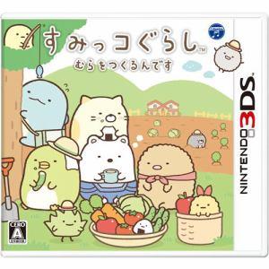 日本コロムビア すみっコぐらし むらをつくるんです 3DS CTR-P-BVSJ