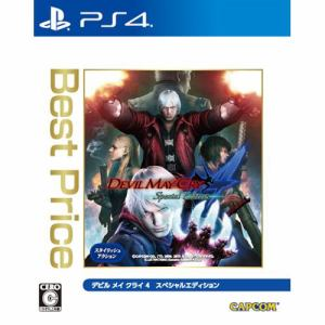 カプコン DEVIL MAY CRY 4 Special Edition Best Price PS4 PLJM-80174